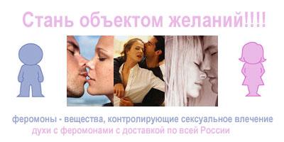 иностранные сайты знакомств для знакомств с иностранцами
